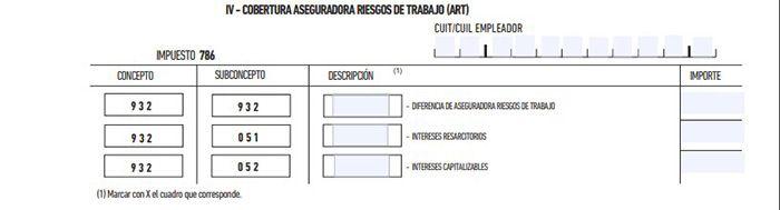 formulario 575 b afip