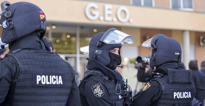 cuanto cobra un geo de la policia nacional